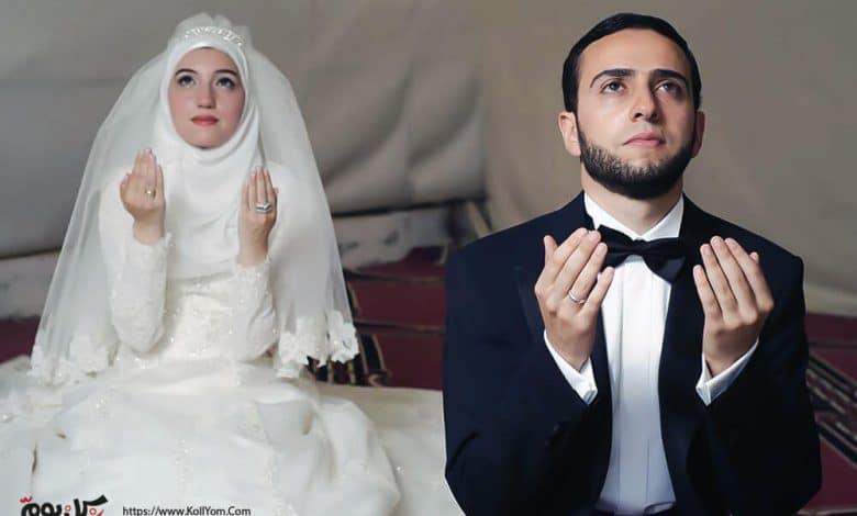 الزوجة الصالحة في الإسلام